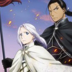 The Legend Of Arslan