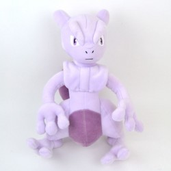 Pokemon: Mew Two Plush