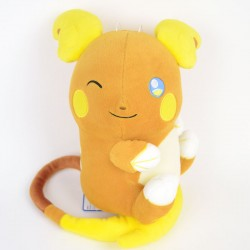 Pokemon Plush: Raichu alola