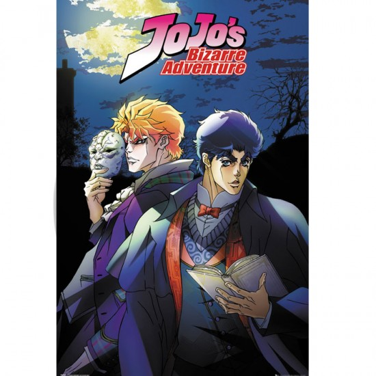 Jojo Bizzare Adventure: Mask Poster