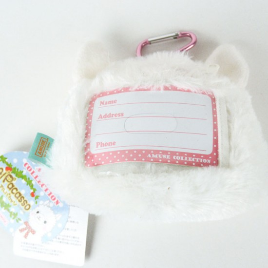 Alpacasso Coin Purse / card holder (White Version)