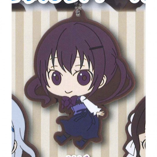 Is the Order a Rabbit: Rize Tedeza Rubber Keyring